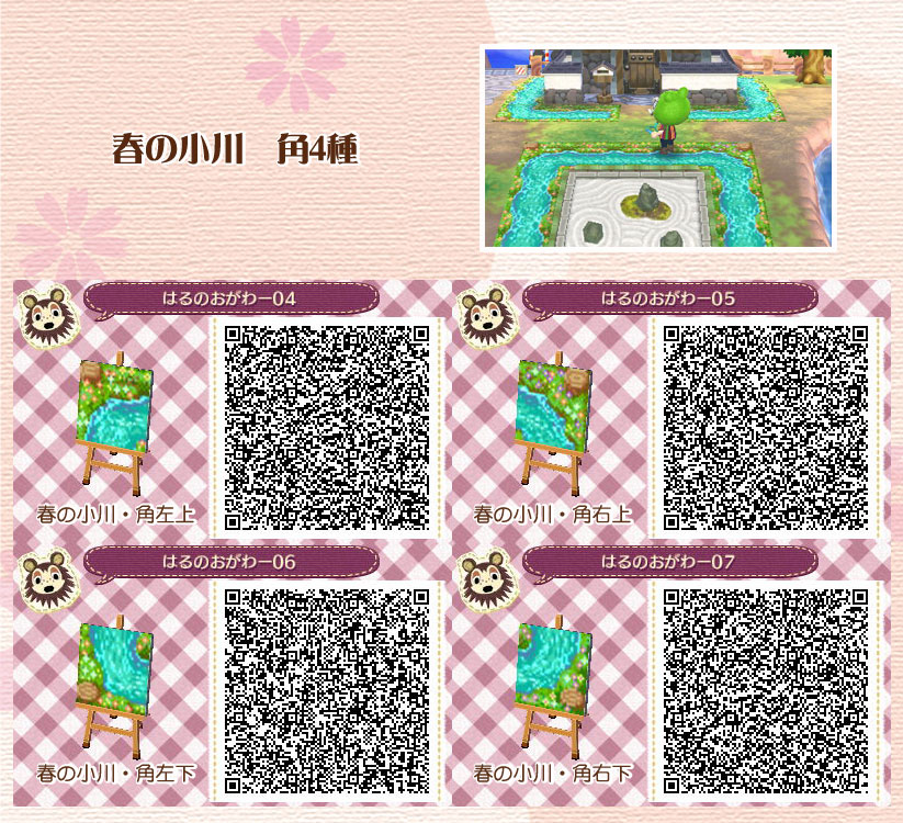 Qr Code Sammlung Animal Crossing Forum