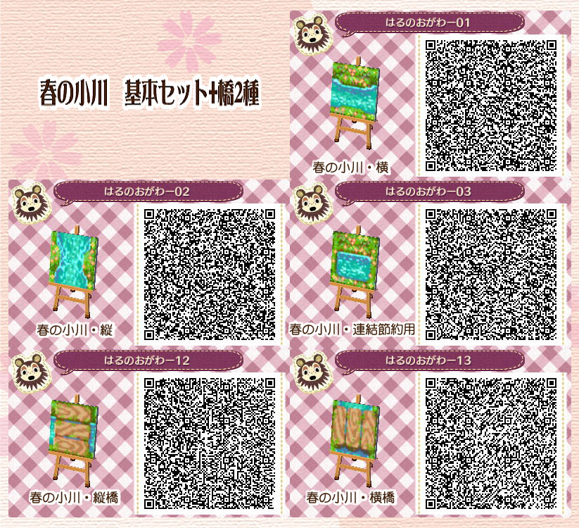 Animal Crossing New Leaf Dress Design Leafjdi Co