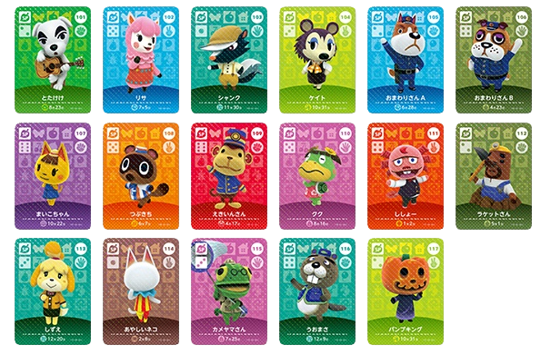 Qr Animal Crossing Happy Home Designer