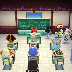 Bildung ist wichtig!