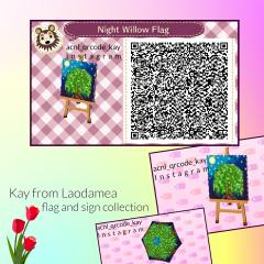 Night Willow Flag
